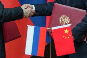 Российско-китайские отношения в 2017 году