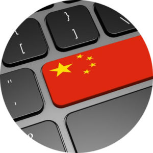 Chinese websites and the Internet